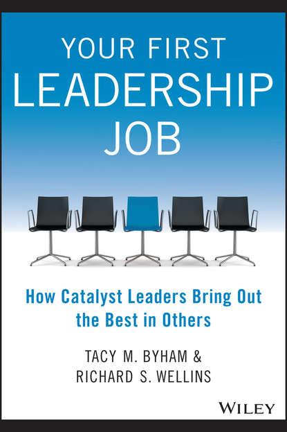 Обложка «Your First Leadership Job»