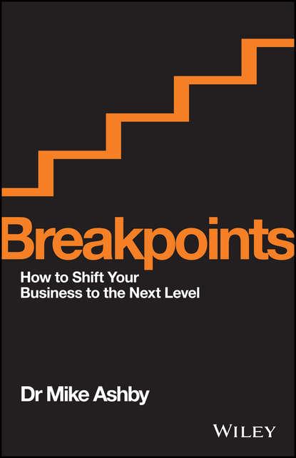 Обложка «Breakpoints»