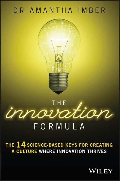 Обложка «The Innovation Formula»