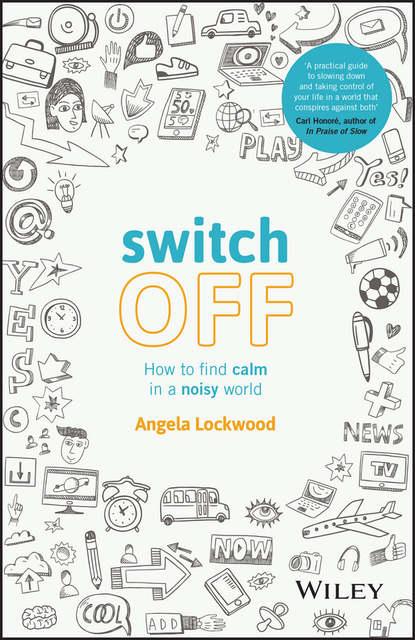Обложка «Switch Off»