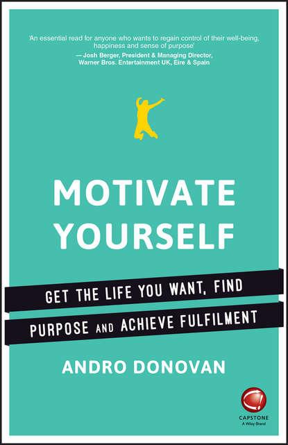 Обложка «Motivate Yourself»