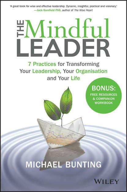 Обложка «The Mindful Leader»