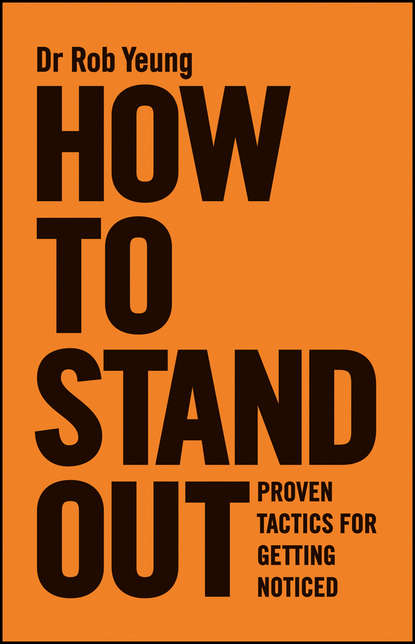 Обложка «How to Stand Out»