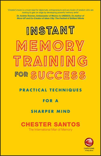 Обложка «Instant Memory Training For Success»