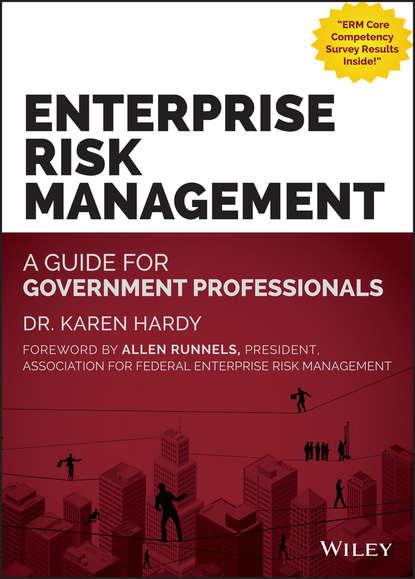 Обложка «Enterprise Risk Management»