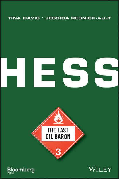 Обложка «Hess»