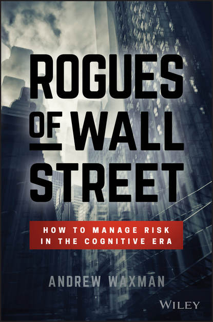 Обложка «Rogues of Wall Street»