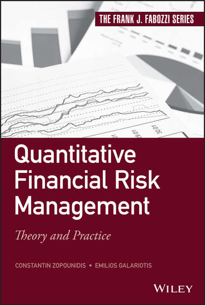 Обложка «Quantitative Financial Risk Management»