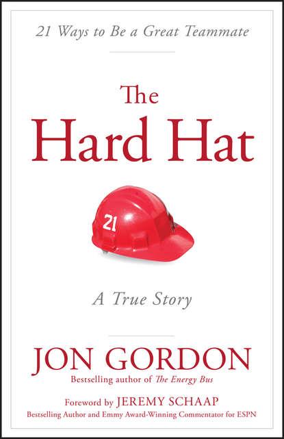 Обложка «The Hard Hat»