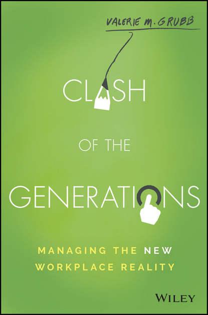 Обложка «Clash of the Generations»