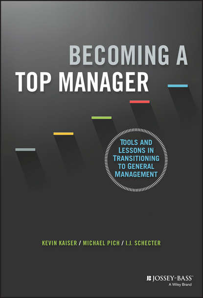 Обложка «Becoming A Top Manager»