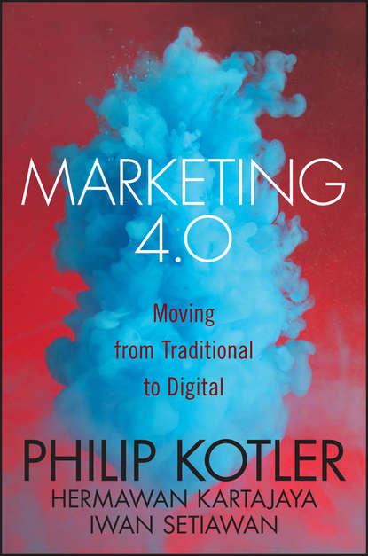 Обложка «Marketing 4.0»