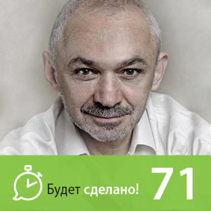 Обложка «Александр Свияш: Как жить без лишних переживаний?»