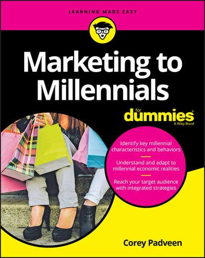 Обложка «Marketing to Millennials For Dummies»
