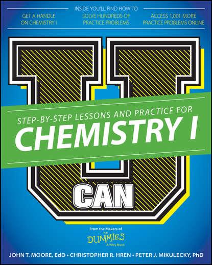 Обложка «U Can: Chemistry I For Dummies»