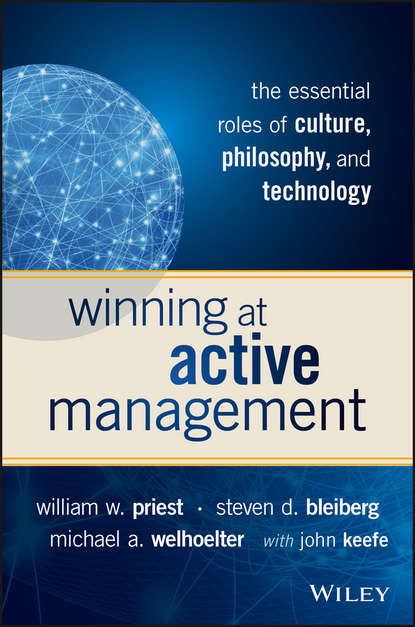 Обложка «Winning at Active Management»