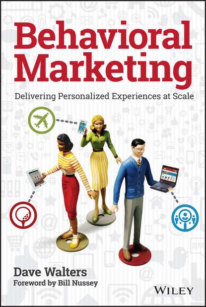 Обложка «Behavioral Marketing»