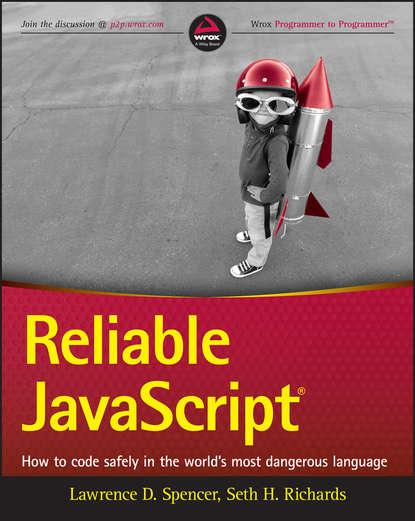 Обложка «Reliable JavaScript»