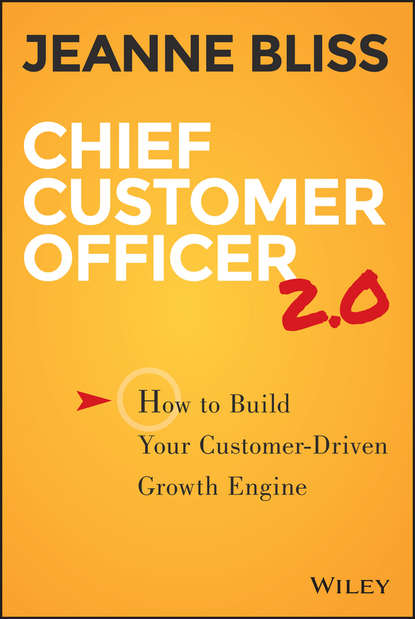 Обложка «Chief Customer Officer 2.0»