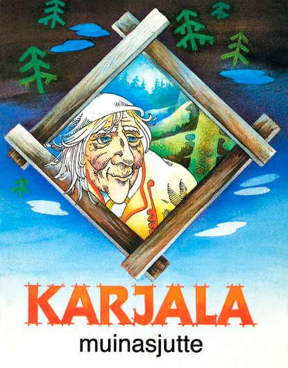 Обложка «Karjala muinasjutte»