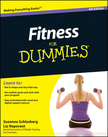 Обложка «Fitness For Dummies»