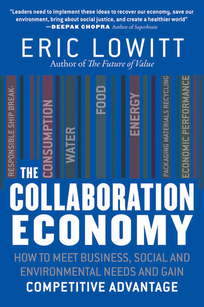 Обложка «The Collaboration Economy. How to Meet Business, Social, and Environmental Needs and Gain Competitive Advantage»