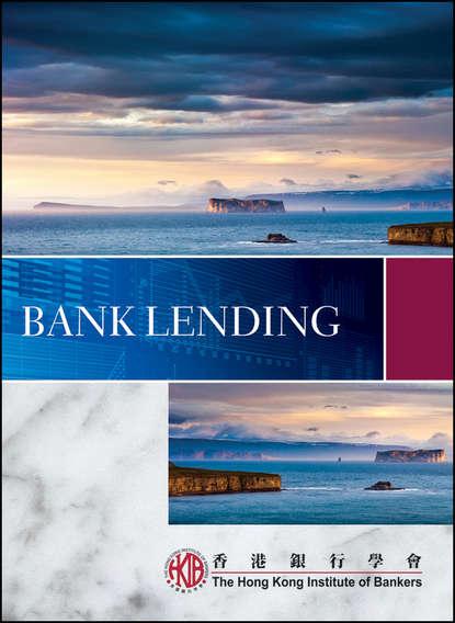 Обложка «Bank Lending»