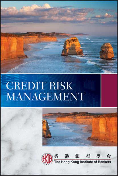 Обложка «Credit Risk Management»