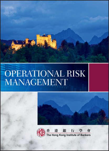 Обложка «Operational Risk Management»