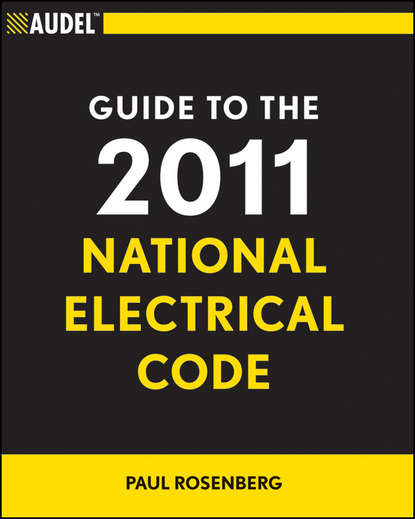 Обложка «Audel Guide to the 2011 National Electrical Code. All New Edition»