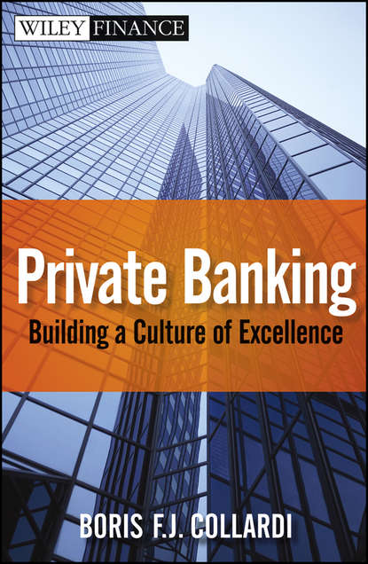 Обложка «Private Banking. Building a Culture of Excellence»