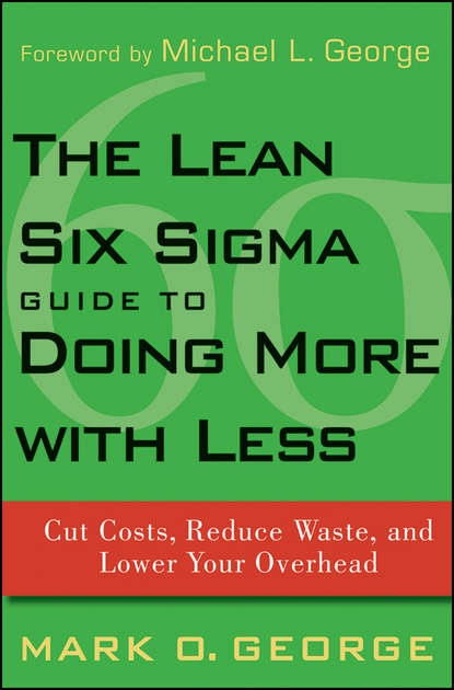 Обложка «The Lean Six Sigma Guide to Doing More With Less. Cut Costs, Reduce Waste, and Lower Your Overhead»