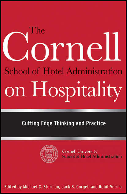Обложка «The Cornell School of Hotel Administration on Hospitality. Cutting Edge Thinking and Practice»