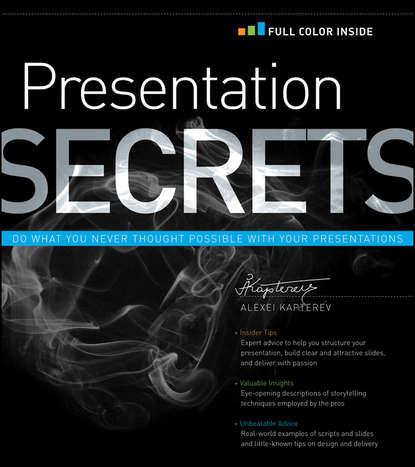 Обложка «Presentation Secrets»