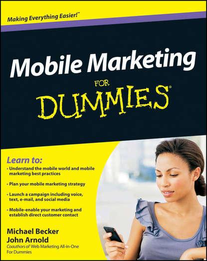 Обложка «Mobile Marketing For Dummies»