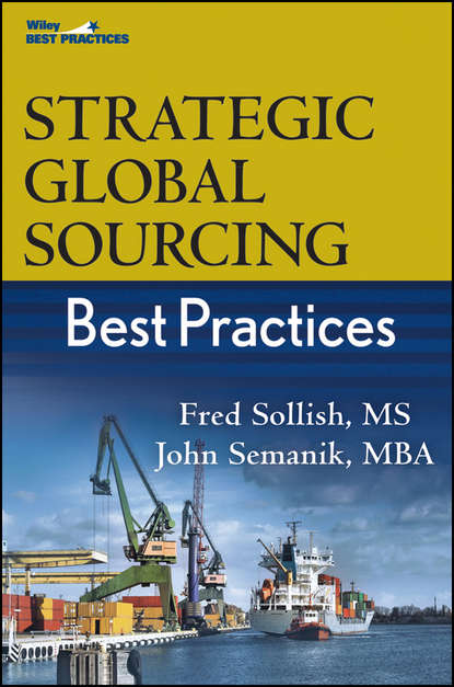 Обложка «Strategic Global Sourcing Best Practices»