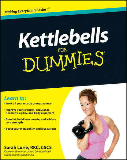 Обложка «Kettlebells For Dummies»