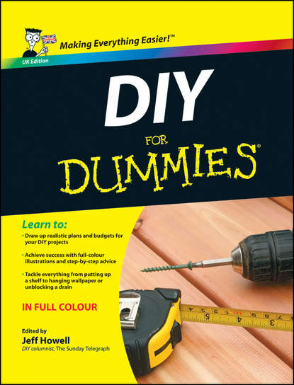 Обложка «DIY For Dummies»
