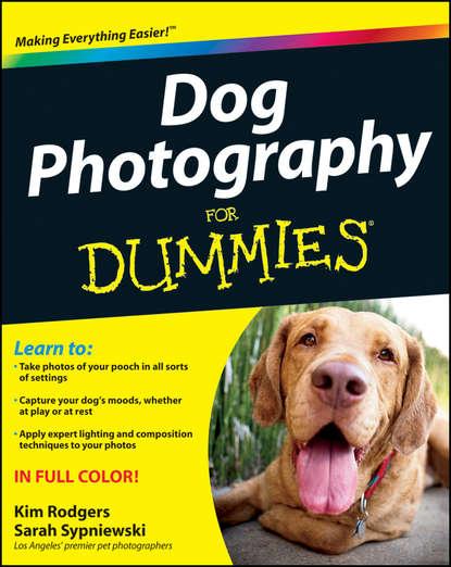 Обложка «Dog Photography For Dummies»