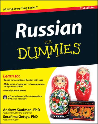 Обложка «Russian For Dummies»
