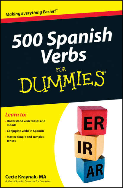 Обложка «500 Spanish Verbs For Dummies»