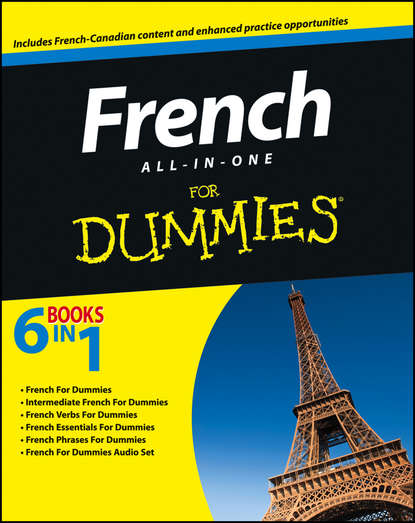 Обложка «French All-in-One For Dummies»