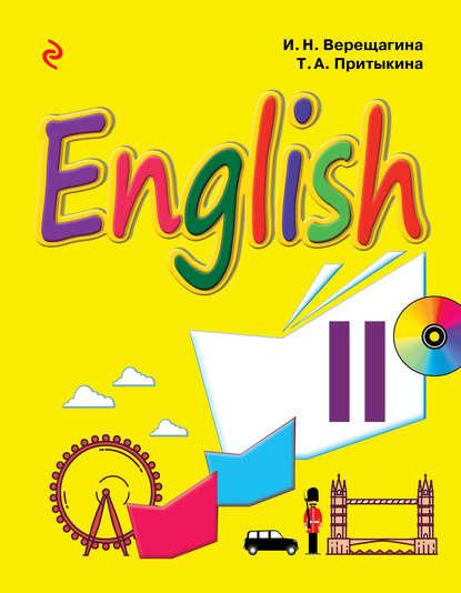 Обложка «Английский язык. 2 класс. Учебник»
