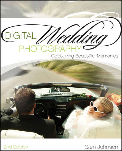 Обложка «Digital Wedding Photography. Capturing Beautiful Memories»