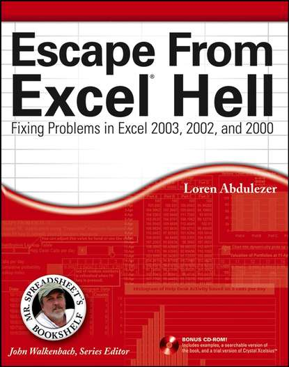 Обложка «Escape From Excel Hell. Fixing Problems in Excel 2003, 2002 and 2000»