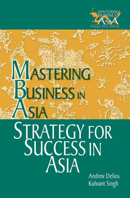 Обложка «Strategy for Success in Asia. Mastering Business in Asia»