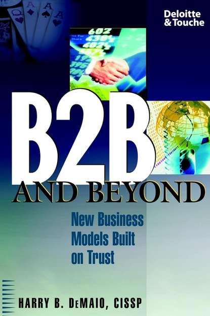 Обложка «B2B and Beyond. New Business Models Built on Trust»