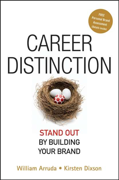 Обложка «Career Distinction. Stand Out by Building Your Brand»