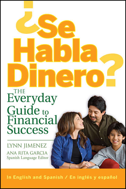 Обложка «¿Se Habla Dinero?. The Everyday Guide to Financial Success»