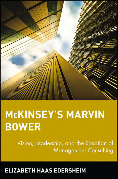 Обложка «McKinsey's Marvin Bower. Vision, Leadership, and the Creation of Management Consulting»